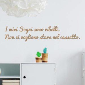 dudecor_frasi-adesive_personalizzate-adesivi_murali_soggiorno